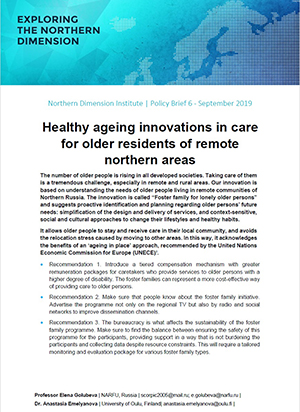 ND Policy Brief 6 Healthy Ageing innovations 2019 web